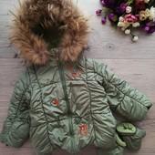 Куртка и полукомбинезон для мальчика рр 2-3года. Donilo