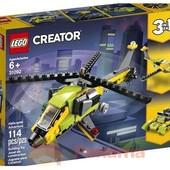 Лего lego creator Оригинал приключения на вертолете