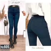 Женские утеплённые брюки.  В наличии 2 модели.