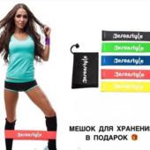 Резинки для фитнеса Mini Loop Bands Набор из 5 резинок + чехол