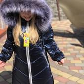 Одеваем своих принцесс! Зимняя куртка для девочек, р.104