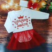 """Боди с повязкой """"У принцессы Новый год""""! Размеры от 2 месяцев до 2х лет!"""