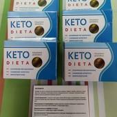 ❤️Капсулы ( 20 к) Keto Dieta для быстрого похудения ! ❤️