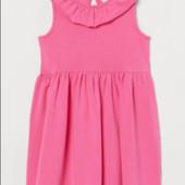 ♥吉-H&M трикотажное платье р.6-8,- !♥