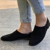 Нубуковые туфельки с лаковой пяточкой. Качество