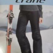 """Лыжные штаны брюки """"crane""""Германия, 46-48"""