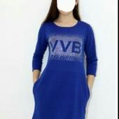 Распродажа.Очень красивое платья со стразами размер 46