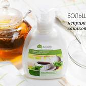 Мыло для кухни, устраняющее запахи, c ароматом зеленого чая