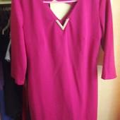 Шикарное платье р-р 46/48 в идеальном состоянии