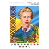 """Схема для вишивки бісером патріотична тематика"""" Леся Українка"""""""