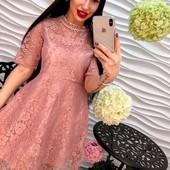 Элегантное и нарядное платье из красивого кружева ( в наличии ) 42-44 последнее