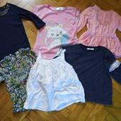 Пакет одягу на 122-134 см