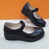 Кожаные ортопедические туфли 37-38р 24см