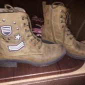 Ботинки милитари) хаки