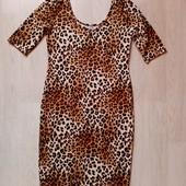 Класне леопардове плаття