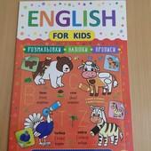 English for Kids. Розмальовки, наліпки, прописи