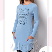 Комфортное тепленькое платье-туника Mevis! Качество