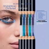 Двусторонний карандаш для глаз OnColour,