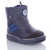 Детские зимние ботинки.