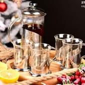 Заварник (Френч-пресс) + 4 чашки (Стакан+Подстаканик)❄️❗️