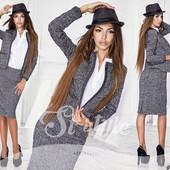 Дорогой и оригинальный костюм пиджак + юбка( вязка+подклад) меланж ,опт 27$