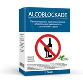 Alcoblockade (Алкоблокада) - средство от алкоголизма