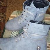 Ботинки стелька 25см