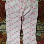пижамные штаны поб. 58 байка