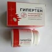 Гипертен препарат для чистки сосудов/Средства от гипертонии.