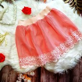 Роскошная юбка с кружевом You and me, размер S_M