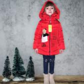 Акция!Модная Куртка для девочки,3 сезона.не пускает влагу и ветер+подарок ребенку!)