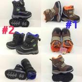 Распродажа!!! Ботинки, сапоги, сноубутсы на мальчика 23,25р. (14,5см,15см и 15,7см)