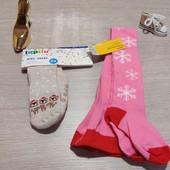 Лёгкие колготы 98/104 и носки с махрой 23-26 размер (2-4 года!