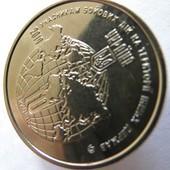 №37монета Украина, коллекционная, 10 гривен, 2019, участникам боевых действий на территории других
