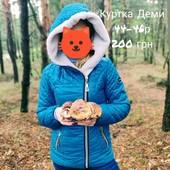 Бирюзовая куртка осень весна 44-46р