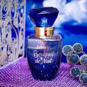 Парфюмерная вода для женщин Bouquet de Nuit (faberlic) 50 мл/ УП-10%