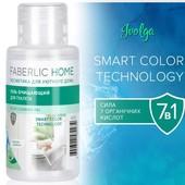 Гель очищающий для туалета «Морская свежесть» 7в1 Сила органических кислот и «Smart color»