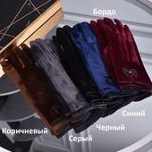 Распродажа. перчатки женские размер 7 цвет черный