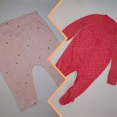 Лот на 3-6 М. Хлопковый человечек +штанишки