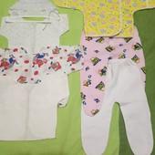 Для самих маленьких діток (0-2 місяці) нове