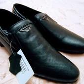 Скоро весна! Мужские туфли. Кожа.