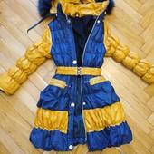 Деми курточка на 6-8 років