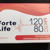 Forte Life ❤️ - Капсулы для нормализации давления! ❤️Действенные(Форте Лайф