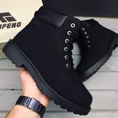 Зимние ботинки размер 39 и 40 Теплые и удобные! Рекомендую!