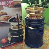 кофемолка ручная Kaiserhoff