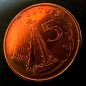 #6 монета Гамбия 5 бутутов, 1998