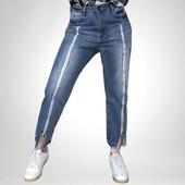 Крутейшие джинсы ,тренд этой весны Coco's kiss от Zara размер на выбор!