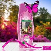 """Увлажняющий гель для душа Avon """"Райский сад"""" с ароматом экзотических фруктов и пиона.Собирайте лоты!"""
