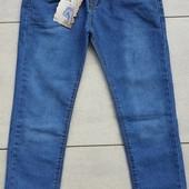 Клевый джинсы мальчишкам Турция