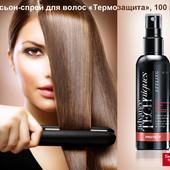 Спрей для волос «Термозащита. Идеальная укладка» Avon. Собирайте лоты!!!